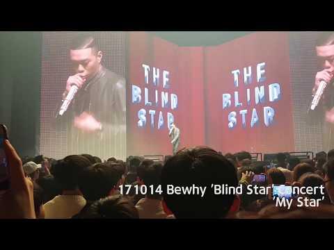 171014 비와이(Bewhy) 'Blind Star' 콘서트(Concert) - My Star