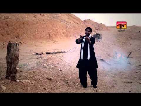 Main Ujar Gae Baba A S - Syed Safdar Abbas Zaidi - Official Video