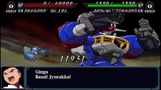 Super Robot Wars MX Portable - Gear Fighter Dendoh All Attacks (English Subs) thumbnail