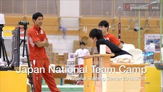 体操男子日本代表チーム合宿 / Japan National Team Camp for World Championships in Doha 2018