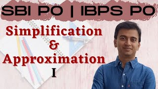 Simplification and Approximation | SBI PO 2017 Online Classes #DAY 5