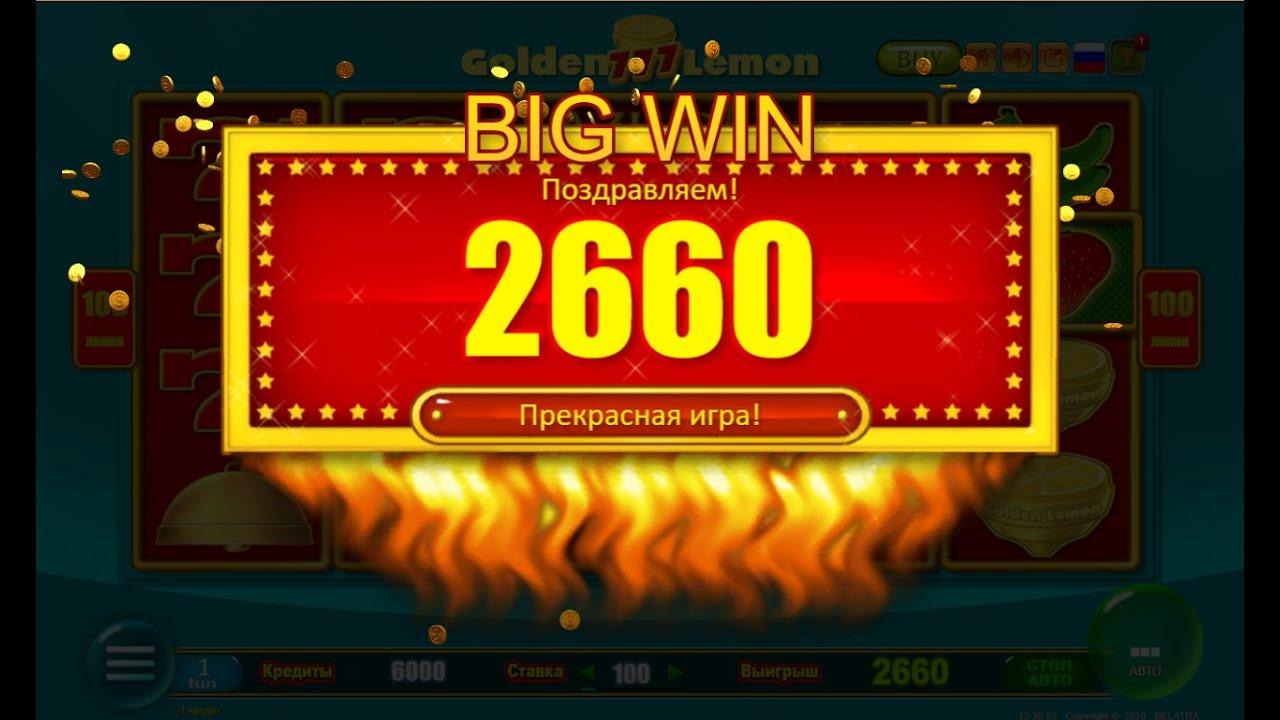 Рабочее зеркало Azino777 - Хороший размер бонусов в казино !