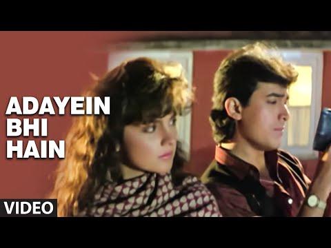 Adayein Bhi Hain- Mere Mehboob Mein Full Video | Dil Hai Ke Manta Nahin | Aamir Khan, Pooja Bhatt