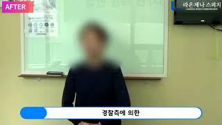 [대학원면접After] 대학원 면접 수업 후 변화 영상