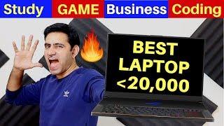 Top 5 Laptops Under 20000 | Best Laptop under 20000 | Win 10 | Gaming | PubG | 2019 Latest