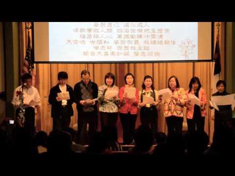 Chinese Opera Christmas Song