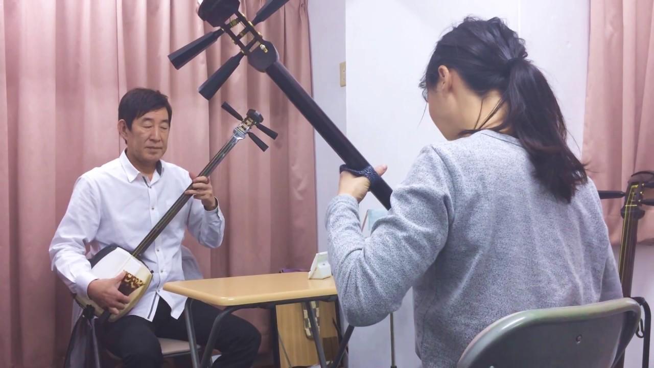 三味線 教室 津軽