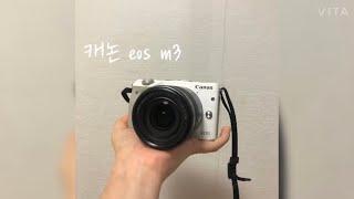 캐논 eos m3 카메라|중고카메라구입|설레는첫카메라