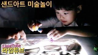 라임이의 샌드아트 모래 미술놀이 동화 빨간 망토 이야기 | Sand Art play of LimeTube | 뽀로로 장난감 애니메이션