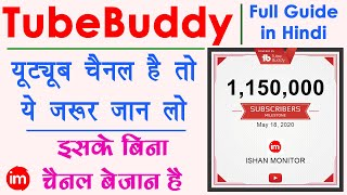 Download tubebuddy for youtube hindi | increase youtube views and subscribers | grow youtube channel 2020