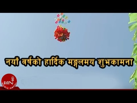 Nepali happy new year picture video 2019 download telugu