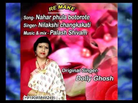 Nahor Phula Batarate (remake)