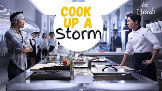Cook Up A Storm (2017) Movie Explained in Hindi | Chinese Cooking Movie | Movies Narrator