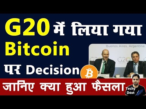 G20 - Important decisions on Bitcoin & Other CryptoCurrencies
