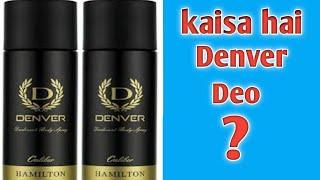 Denver Deo Best Flavor | Denver Deodorant Review | Best body spray for men in India