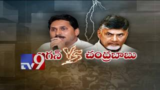 Gambar cover CM Chandrababu Naidu Vs YS Jagan Mohan Reddy - TV9