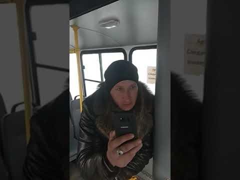 Необразованные идиоты города Кохмы,видио с камер автобуса
