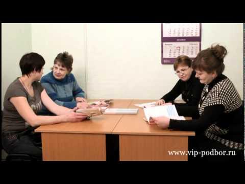 Кадровый центр СТОЛИЦАиз YouTube · Длительность: 2 мин44 с  · Просмотров: 499 · отправлено: 10-2-2012 · кем отправлено: centrstolica