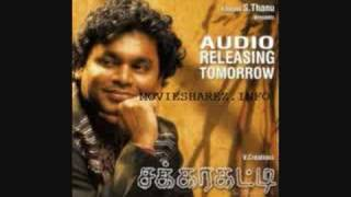Sakkarakatti - Chinnamma -MP3-Song