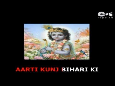 Aarti Kunj Bihari Ki by SP Balasubramanium - With Lyrics - Krishna Aarti - Sing Along