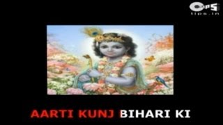 Aarti Kunj Bihari Ki by SP Balasubramanium - With Lyrics - Krishna Aarti - Sing Along