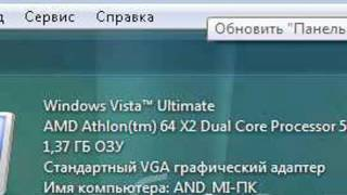 024  Рабочий стол Windows Vista  Центр начальной настройки(, 2013-07-09T19:28:14.000Z)