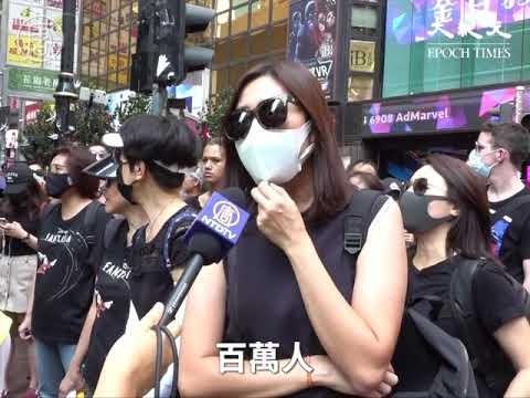 港民和理非:我們這幫和理非 要不站出來的話 真的對不起這些年輕人 香港會變到跟內地是一樣 - YouTube
