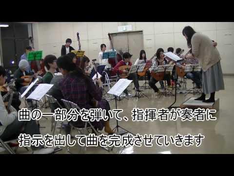 近畿大学クラブ紹介|文化会-ギターマンドリンクラブ