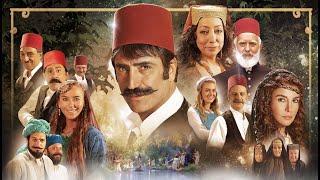 Vezir Parmağı (2017 - Full HD)  Türk Filmi