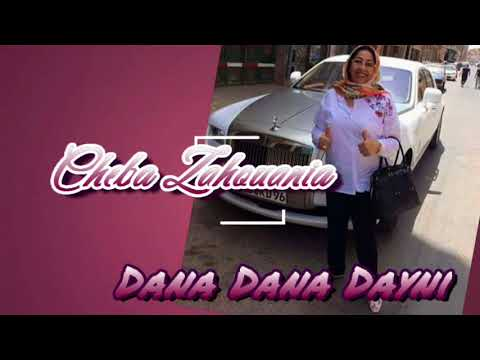 dana dana dayni mp3
