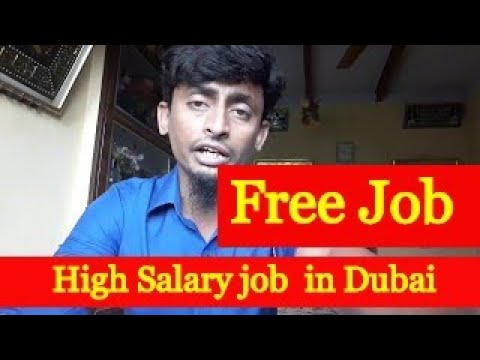 Job in Dubai 194, Free Visa of Dubai call me now only till 7/8/2017 part 3