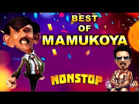 Mamukkoya Best Comedy Scenes | Nonstop Comedy | Malayalam Comedy Scenes | Super Comedy Scenes