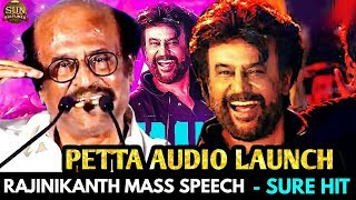 PETTA AUDIO LAUNCH - Rajinikanth Speech | Petta | Rajinikanth | Sun Pictures | Anirudh | Petta Songs