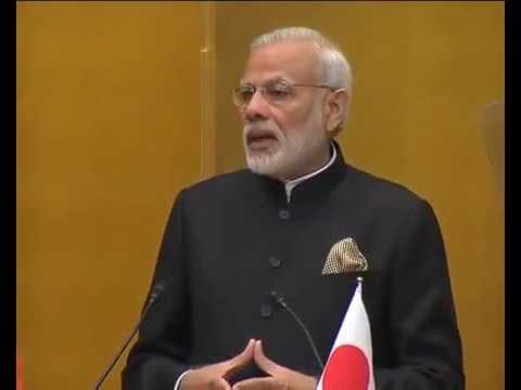 PM Modi's speeech at CII Keidanren Business Luncheon in Tokyo, Japan1