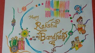 How to make rakhi drawing for kids step by step very easily