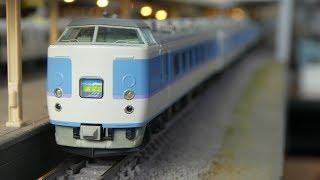 鉄道模型(Nゲージ):アトリエminamo vol.239:189系 特急「あずさ」