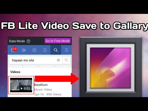 Download How to save Facebook Lite Video in Gallery? VERY EASY