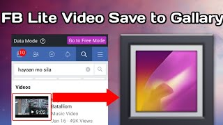 Gambar cover How to save Facebook Lite Video in Gallery? VERY EASY