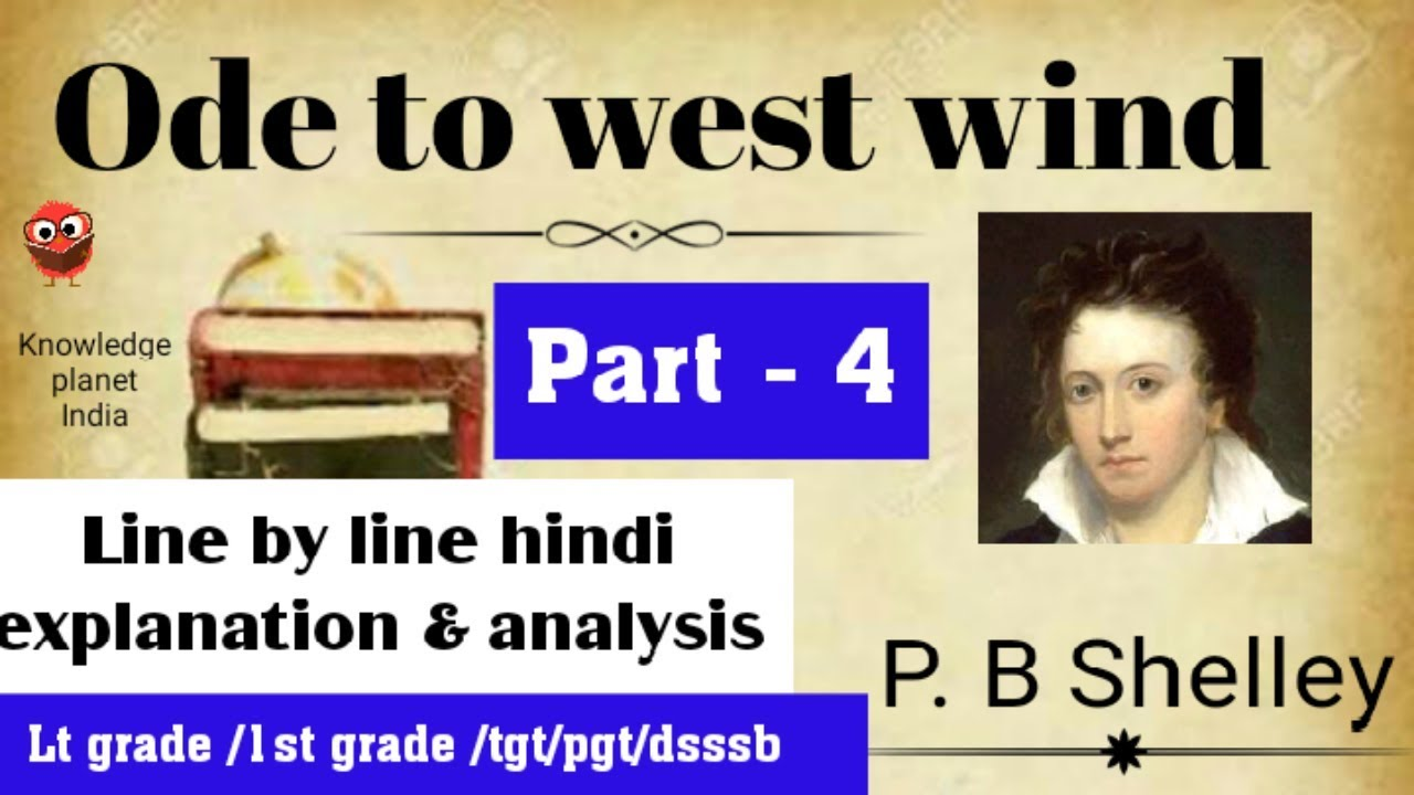 the theme of inspiration in ode to the west wind by p b shelley Summary of ode to the west wind - stanza one in this ode to west wind summary we will discuss how shelley observes the west wind as a destroyer and a preserver the poet sketches the picture of the west wind as the breath of the season of autumn which flows through the trees and rustles away its dead leaves.