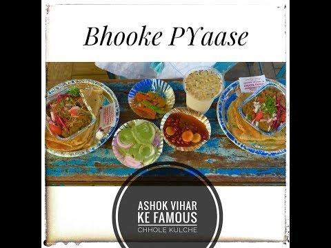 Best Chhole Kulche In Delhi | Best Street Food | Ashok Vihar
