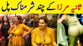Sania Mirza Unknown Facts ✅ Very Embarrassing Moments Of Sania Mirza