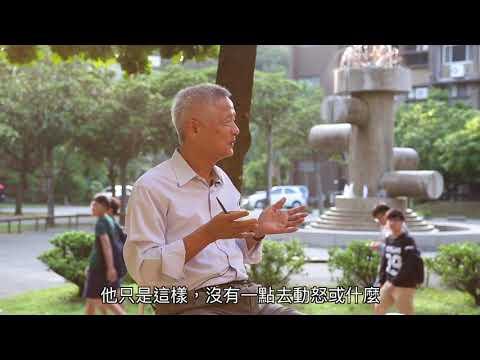 海洋人訪談  徐叔璋學長