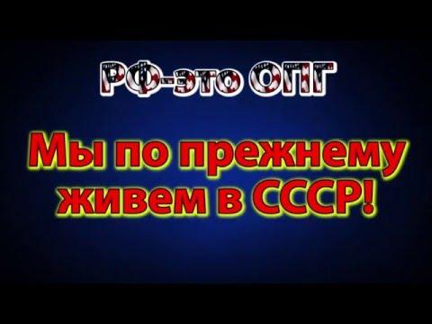 ООО «Русский Национальный Банк»