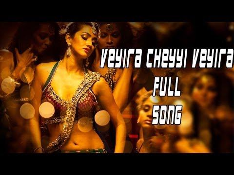 Veyira Cheyyi Veyira ||  Panjaa Movie || Pawan Kalyan, Sarah Jane Dias,  Anjali Lavania