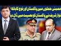 Dunya Kamran Khan Ke Sath - 14 May 2018 | Dunya News