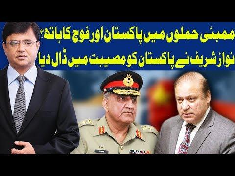 Dunya Kamran Khan Ke Sath - 14 May 2018 - Dunya News