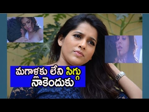 నా ఒళ్లు నా ఇష్టం | Jabardasth Rashmi Gautham SENSATIONAL Comments | Latest Chitchat | NewsQube