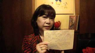 20110520瀬戸知代さん.