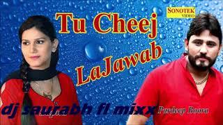Tu Cheez Lajawab Tera Koi Na Jawab   Raju Punjabi Mp3 Song MirchiFun com punjabi hits song mixxx by