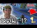 【マリオカート8DX】3時間の激闘の末、ついに…!!?